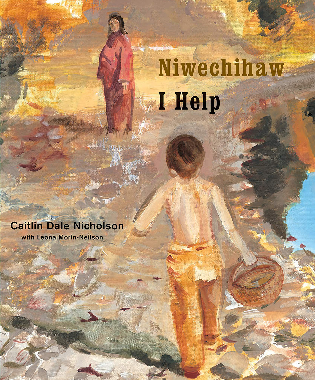 Niwechihaw/I Help by Caitlin Dale Nicholson
